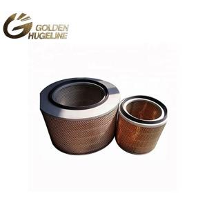 mataas na kalidad na hot sale engine air filter K4225 propesyonal na air filter