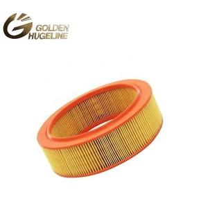 Aeasonable price 0020948704 E73L c41173 air filter