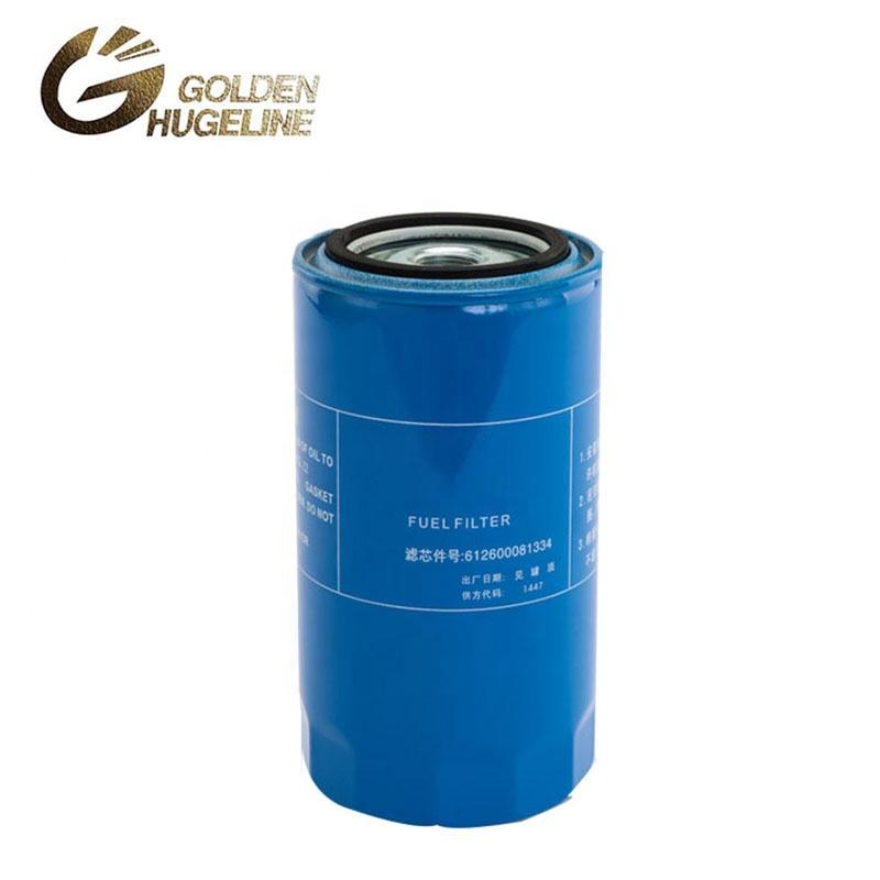 612600081334 China Manufacturer Wheel Loader Spare Parts Fuel System Fuel Filter