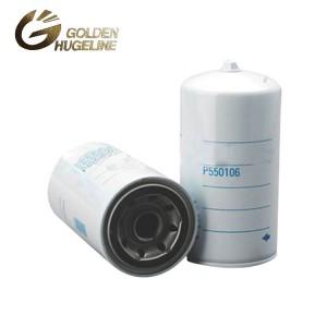 154789 156172 AR45098 AR45097 P550106 Automobile Fuel System Fuel Filter Element Competition Fuel Filter