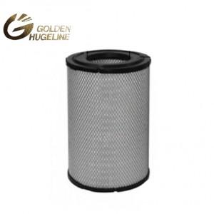 Air Filter 84817075 1421339 142-1339 1295090 AT175223 P78-0910 AF25437 Check Truck Air Compressor Air Filters Providers Inc