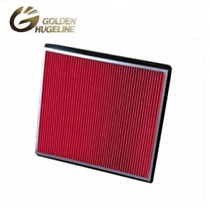 Auto Parts 16546-41B00 16546-AX600 16546-0U800 Car Air Filter for japanese car