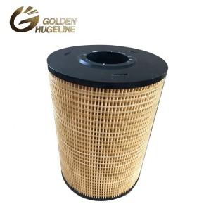 Auto Parts Fuel filter P7003 51591 1R0726 Engine Fuel Filter