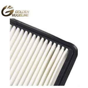 Auto parts wholesale 28113-1G100 air filter