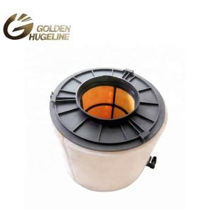 Auto parts manufacturer 8W0133843A air filter