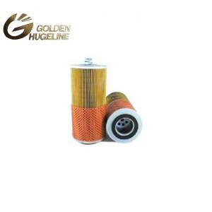 Oil Filter For Generator 51055040087 truck Oil filter