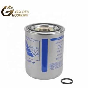 air filter cartridge 20557234 air filter cleaning machine