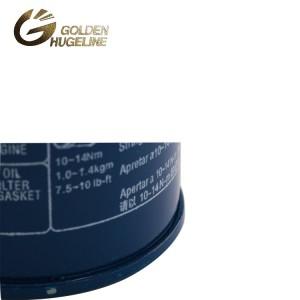 Oil filter supplier engine spare parts 15400-PLM-A01 metal outlook oil filter