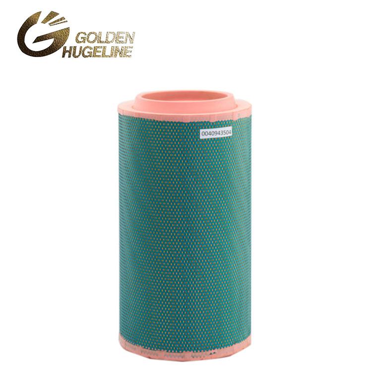 Air filter para kartutso 0040943504 E603L mataas na daloy ng air filter