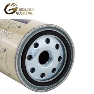ایندھن فلٹر پانی جداکار VG1540080211S ٹرک ایندھن فلٹر