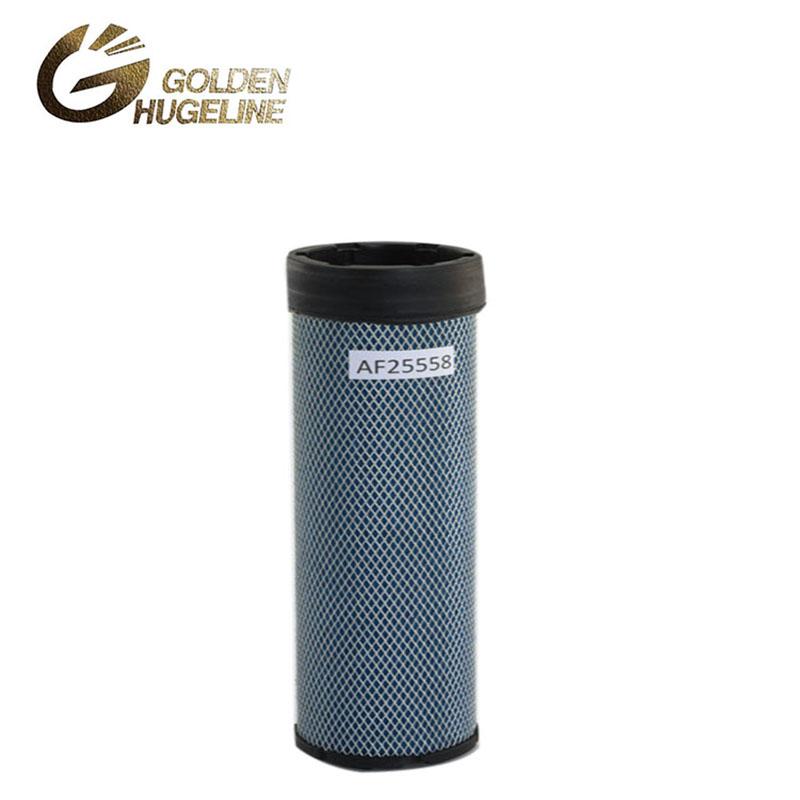 AF2558 High Quality Japanese Cylindrical Car Hepa Air Filter