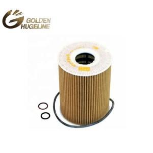 oil filter press machine 11427840594 oil filter production line